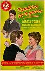 Фільм «La vena d'oro» (1955)