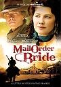 Фильм «Невеста по почте» (2008)