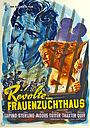 Фільм «Женская тюрьма» (1955)