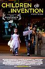 Фільм «Дети изобретения» (2009)