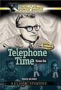 Серіал «Телефон время» (1956 – 1958)