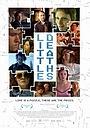 Фильм «Маленькие смерти» (2007)