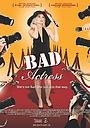 Фильм «Плохая актриса» (2010)