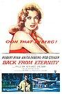 Фільм «Вернувшись из вечности» (1956)