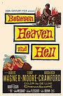 Фільм «Между небом и адом» (1956)