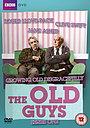 Серіал «Старые перцы» (2009 – 2010)