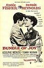 Фильм «Свёрток для Джоя» (1956)