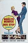 Фильм «Автобусная остановка» (1956)