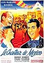 Фільм «Певец Мехико» (1956)