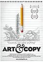 Фільм «Изображение и текст» (2009)
