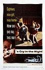 Фильм «Крик в ночи» (1956)