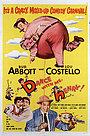 Фільм «Танцуй со мной, Генри» (1956)