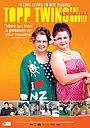 Фільм «Близняшки: Неприкасаемые девушки» (2009)