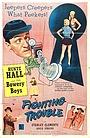 Фільм «Fighting Trouble» (1956)