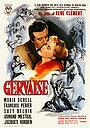 Фільм «Жервеза» (1956)