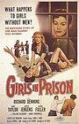 Фільм «Девушки в тюрьме» (1956)