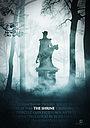Фильм «Гробница» (2010)