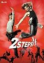 Фільм «2 шага» (2009)