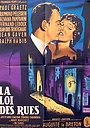 Фільм «Ла-лой де Рут» (1956)