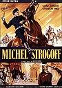 Фільм «Мишель Строгов» (1956)