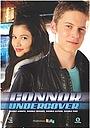 Сериал «Коннор под прикрытием» (2009 – 2011)