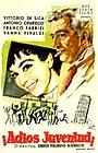 Фільм «Пока, молодёжь!» (1956)