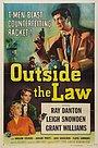 Фільм «Вне закона» (1956)