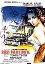 Фільм «Париж, Палас-отель» (1956)