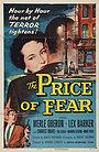 Фильм «Цена страха» (1956)