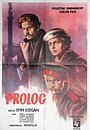 Фильм «Пролог» (1956)
