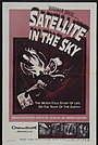 Фильм «Спутниковая в небо» (1956)