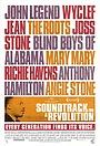 Фильм «Музыка для революции» (2009)