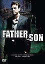 Сериал «Отец и сын» (2009 – 2010)