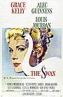 Фільм «Либідь» (1956)
