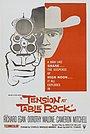 Фільм «Напряженность на рок стол» (1956)