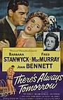 Фильм «Всегда есть завтра» (1955)
