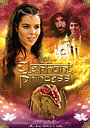 Сериал «Слон и принцесса» (2008 – 2011)