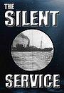 Сериал «The Silent Service» (1957 – 1958)