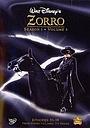 Серіал «Зорро» (1957 – 1959)