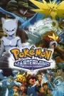 Аніме «Покемон: Тайный властитель миражных покемонов» (2006)