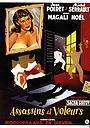 Фільм «Убийцы и воры» (1956)