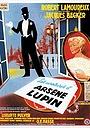 Фільм «Приключения Арсена Люпена» (1957)
