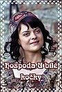 Фильм «Hospoda U bílé kocky» (2009)