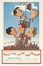 Фильм «Не подходи к воде» (1957)