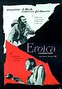 Фільм «Эроика» (1957)