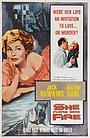 Фільм «Фортуна — це жінка» (1957)