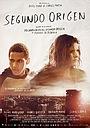 Фільм «Второе происхождение» (2015)