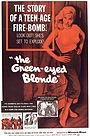 Фільм «Зеленоглазая блондинка» (1957)