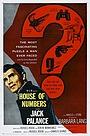 Фильм «Дом чисел» (1957)