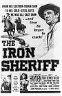 Фільм «Железный шериф» (1957)